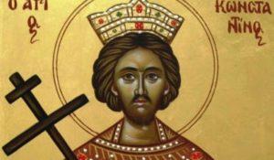 Αγιος Κωνσταντίνος ο Μέγας και οι αρνητές της αγιότητάς του