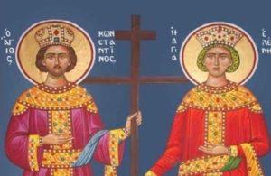 Αγίων Κωνσταντίνου και Ελένης: Οι Ισαπόστολοι