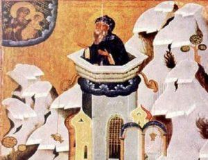 24 Μαΐου- Γιορτή σήμερα: Του Οσίου Συμεών του Θαυμαστορείτου