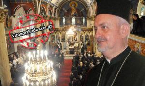Ο Γαλλίας Εμμανουήλ «κλείδωσε» για την Αρχιεπισκοπή Αμερικής