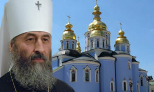 Στήριξη Ονούφριου στο Πατριαρχείο Σερβίας για την κρίση στο Μαυροβούνιο