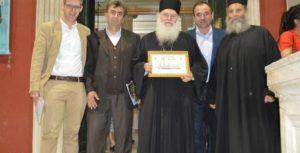Με χρυσό διεθνές βραβείο τιμήθηκε η Ι.Μ.Μ. Βατοπαιδίου για το ελαιόλαδό της (ΦΩΤΟ)