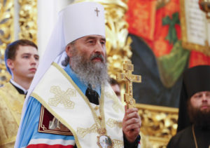 Δε θα συναντηθεί με τους Εξάρχους του Φαναρίου ο Κιέβου Ονούφριος