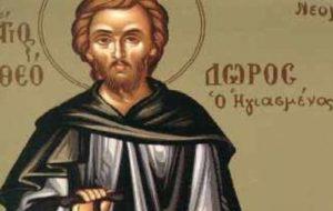 16 Μαΐου- Γιορτή σήμερα: Του Οσίου Θεοδώρου του Ηγιασμένου