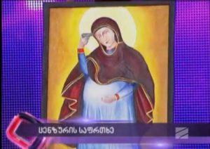 Απίστευτη ύβρις: Εμφάνισαν πίνακα της Παναγίας με το πιστόλι στο κρόταφο (ΦΩΤΟ)