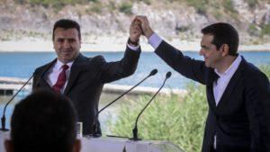 Σκοπιανό: Υπογράφηκε η συμφωνία  (ΦΩΤΟ)