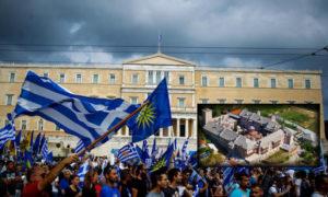 Συλλαλητήριο για τη ΜΑΚΕΔΟΝΙΑ την Κυριακή στο Σύνταγμα