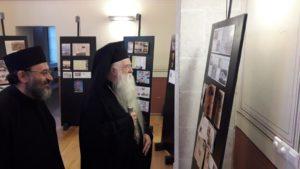 Ο Καλαβρύτων Αμβρόσιος στην παρουσίαση βιβλίου για τον Σηλυβρίας Αιμιλιανό (ΦΩΤΟ)