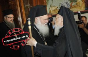 Τι σηματοδοτεί το τετ-α-τετ Βαρθολομαίου – Ιερώνυμου – Έτοιμα τα πορίσματα για ουκρανικό