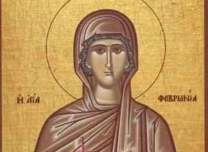 25 Ιουνίου- Γιορτή σήμερα: Της Αγίας Φεβρωνίας