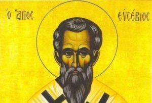 22 Ιουνίου- Γιορτή σήμερα: Του Αγίου Ευσεβίου