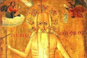 12 Ιουνίου- Γιορτή σήμερα: Του Οσίου Ονουφρίου του Αιγυπτίου