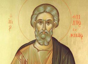Αγιος Ιούδας Θαδδαίος ο θαυματουργός – Η Ορθοδοξία γιορτάζει τον Απόστολο της