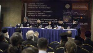 Ζωντανή μετάδοση: 2ο Διεθνές Συνέδριο Ψηφιακών Μέσων & Ορθόδοξης Ποιμαντικής DMOPC18
