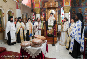 Ι.Μ. Βεροίας: Εορτή του Αγίου Νικολάου Καβάσιλα (ΦΩΤΟ)