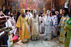 Αρχιερατικό Συλλείτουργο στην Ιερά Μονή Τιμίου Προδρόμου Σκήτης Βεροίας (ΦΩΤΟ)