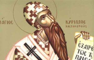 9 Ιουνίου: Εορτή του Αγίου Κυρίλλου Πατριάρχη Αλεξανδρείας