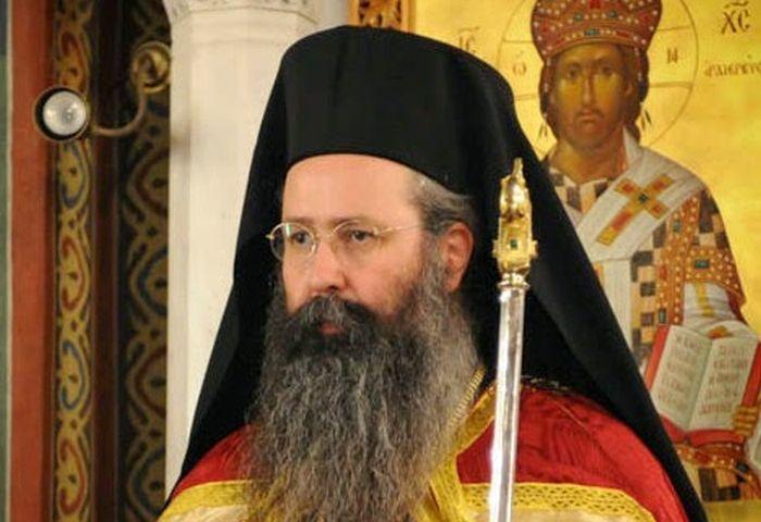 Αποτέλεσμα εικόνας για Κίτρους Γεώργιος για μακεδονια