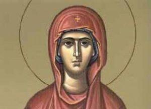 13 Ιουνίου- Γιορτή σήμερα: Της Αγίας Ακυλίνης