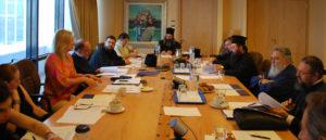 Συνεδρίαση μικτής επιτροπής για τον θρησκευτικό τουρισμό στην Ελλάδα (ΦΩΤΟ)