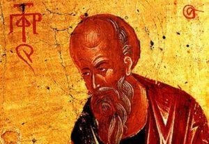 14 Ιουνίου- Γιορτή σήμερα: Του Αγίου Προφήτου Ελισσαίου