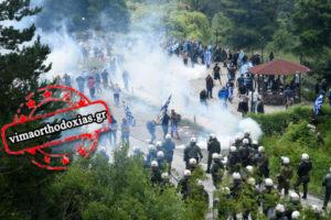 Κυβέρνηση ΣΥΡΙΖΑ: Κυβέρνηση καταστολής- Δεν υπολογίζει Αρχιερείς και Αγιο Ορος