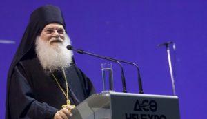 Γέροντας Εφραίμ: «Η Παναγία θα σώσει την Ελλάδα» (ΒΙΝΤΕΟ)