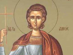 21 Ιουνίου: Εορτή του Αγίου Ιουλιανού από την Κιλικία