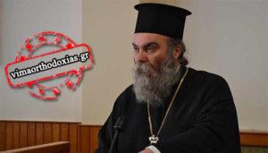 Κισάμου Αμφιλόχιος στο ΒΗΜΑ ΟΡΘΟΔΟΞΙΑΣ: «Σημαντική η αποστολή των εκκλησιαστικών μέσων» (ΒΙΝΤΕΟ)