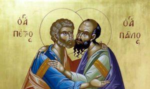 Πέτρου και Παύλου – 29 Ιουνίου