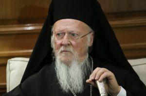 Βαρθολομαίος: «Με σέβεται ο Ερντογάν, δε δείλιασα στον Πούτιν, με απαξιώνει ο Τσίπρας»