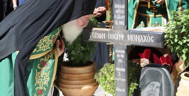 Αποτέλεσμα εικόνας για Αγιο Ορος: Εννέα χρόνια χωρίς τον γερ.Ιωσήφ – Μνημόσυνο στο Βατοπαίδι.