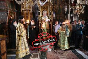 Βατοπαίδι: Αρχιερατικό Συλλείτουργο για τον Αγιο Μάξιμο- Αρχιερείς και Ηγούμενοι στην επέτειο