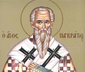 9 Ιουλίου: Εορτή του Αγίου Ιερομάρτυρος Παγκρατίου