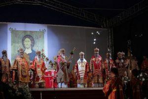 100.000 πιστοί στην Αγρυπνία επί τη μνήμη της τελευταίας οικογένειας των Τσάρων (ΒΙΝΤΕΟ & ΦΩΤΟ)