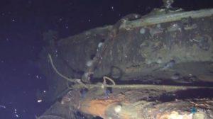Βρέθηκε ρωσικό ναυάγιο με χρυσό αξίας 133 δις
