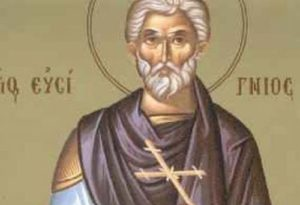 5 Αυγούστου: Εορτή του Αγίου Ευσιγνίου