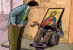 «Δανείζει Θεώ ο ελεών πτωχόν»