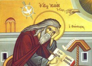 Όσιος Ισαάκ ο Σύρος: Όταν είμαστε δούλοι των παθών, η ψυχή μας είναι νεκρή