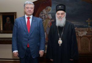 Ο Ποροσένκο στον Σερβίας Ειρηναίο και το θέμα της αυτοκεφαλίας