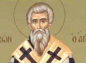 21 Ιουλίου: Εορτή του Αγίου Παρθενίου του Επισκόπου Ροδοβυσδίου