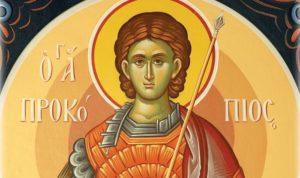 8 Ιουλίου- Γιορτή σήμερα: Του Αγίου Μεγαλομάρτυρος Προκοπίου