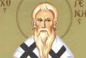 16 Ιουλίου: Εορτή του Αγίου Αθηνογένους