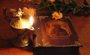 Η Θεία Λειτουργία είναι το παράθυρο στον Πνευματικό Ουρανό