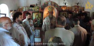 Πανήγυρις της Αγίας Μαρίνης στη Μητρόπολη Αρτης (ΦΩΤΟ)
