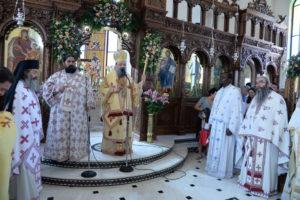 Η Μητρόπολη Πατρών τίμησε την Αγία Μαρίνα (ΦΩΤΟ)