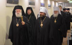 Στη Μόσχα ο Πατριάρχης Αλεξανδρείας Θεόδωρος (ΦΩΤΟ)