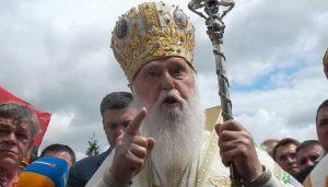 Ουρανικό : Ο Φιλάρετος ….της Αυτοκεφαλίας ανακαλεί την υπογραφή του !