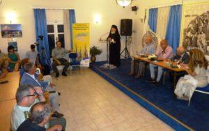 Ο Μητροπολίτης Παΐσιος στη συνάντηση Ειρήνης στη Λέρο (ΒΙΝΤΕΟ & ΦΩΤΟ)