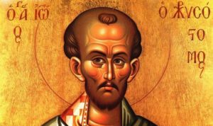 Αγιος Ιωάννης Χρυσόστομος: «Το δικό μου» και «το δικό σου»